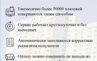 Руководство – МУП РЭО-2