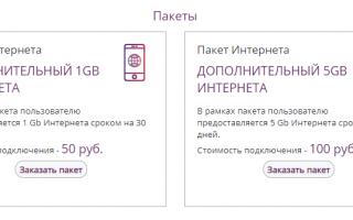 С 17 июня «Феникс» вводит новые услуги