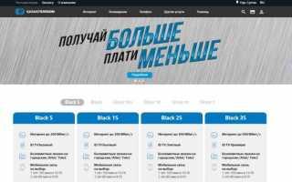 Личный кабинет Казахтелеком — казахстанская телекоммуникационная компания