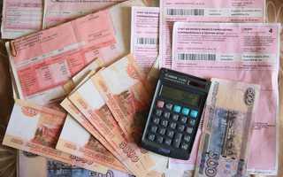Как в ДНР узнать задолженность по услугам ЖКХ?