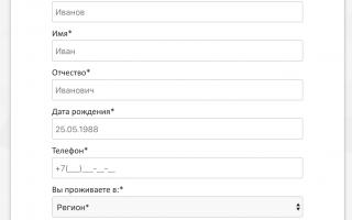 """ООО МФК """"Саммит"""" (Центр займов) – Доброзайм"""