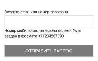 Как правильно зарегистрироваться и войти в личный кабинет Фаберлик + отзывы пользователей