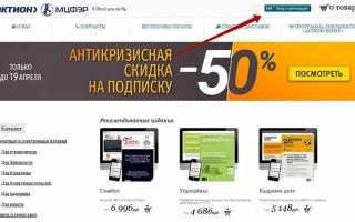 Группа компаний «Актион» (Россия, Москва)  — отзывы
