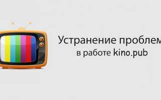 Русские пираты уделали Netflix. Почему сервис Kinopub гениален Палач