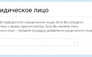Интернет-банкинг Белгазпромбанк: вход в систему личного кабинета