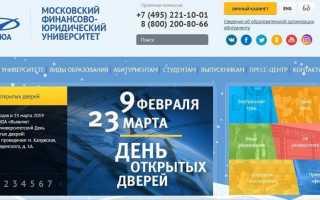 Отзыв: Ярославский филиал МФЮА (Россия, Ярославль) — ВУЗ где действительно получают знания!