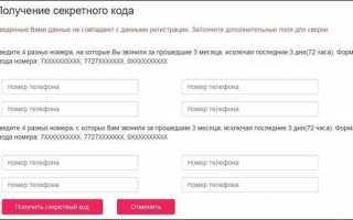 Личный кабинет Мой Актив в Казахстане: вход, регистрация, обзор возможностей