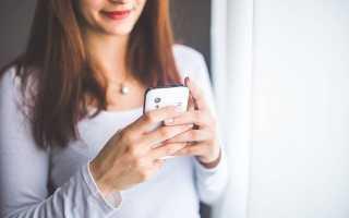 «Обещанный платеж» МегаФон: как воспользоваться, как подключить и сколько стоит услуга