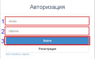 ГИВЦ Минобрнауки — личный кабинет miccedu: вход на сайт