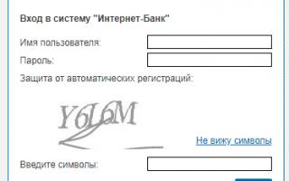 БелВЭБ интернет-банкинг: вход в систему, для физических и фридических лиц, инструкция пользования