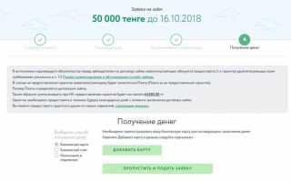 Личный кабинет OneClickMoney: вход и регистрация на официальном сайте