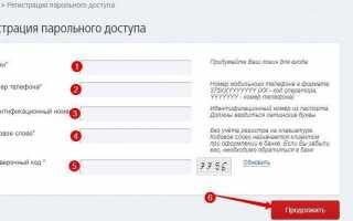 ВТБ Банк интернет-банкинг для Белорусов: вход в онлайн систему личного кабинета