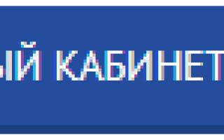 Передать показания счетчиков в Самараэнергосбыт (samges.ru)