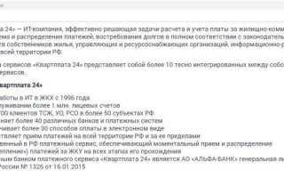 Kvp24 личный кабинет — как получить доступ к персональной странице?