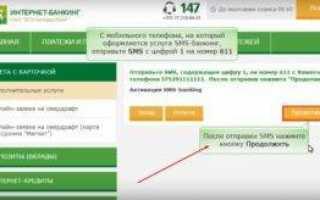 Вход в интернет-банк Беларусбанка и функции личного кабинета