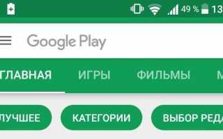 Как войти в аккаунт Гугл на Андроид телефоне?