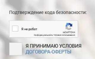 IML.ru пришла смс «Подтвердить заказ» — что делать?