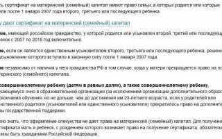 ПФР Личный кабинет — Официальный сайт
