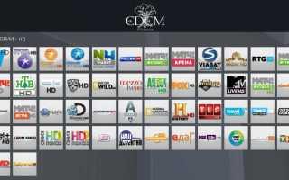 Edem.tv — онлайн-телевидение  — отзывы