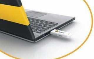 Как узнать остаток мобильного интернета от Билайн на телефоне