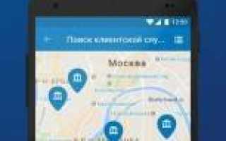 Скачать ПФР приложение — личный кабинет в телефоне или планшете