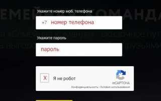 Инструкция: Как активировать карту Роснефть «Семейная Команда»