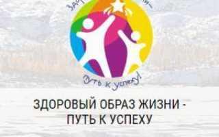 Старт Акций движения «Сделаем вместе!»