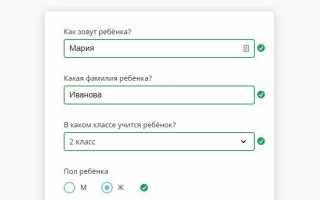 Задания поматематике, русскому языку иокружающемумиру савтоматической проверкой