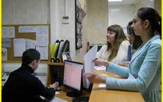 Работа — это просто личный кабинет msto: вход, регистрация, отзывы