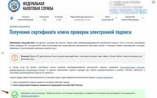 Составляем заявление на возврат НДФЛ (образец, бланк)