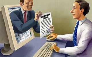 ОСАГО на портале Госулуг: как получить электронный полис по шагам в 2020 году