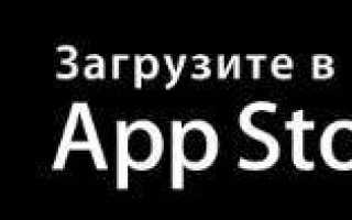 ЭВОТОР маркет — магазин приложений для онлайн-касс