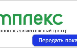 Передать показания счетчиков воды в Калининграде (simplex39.ru и vk39.ru)
