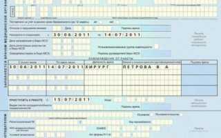 Документ отправлен на оплату ФСС: когда придут деньги, что это значит