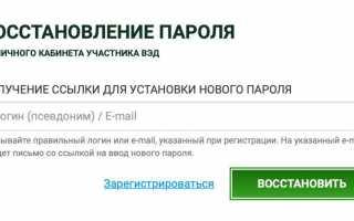 Личный кабинет ФТС России