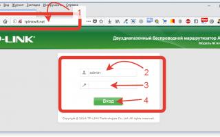 Как узнать или изменить пароль беспроводной сети на устройствах TP-Link