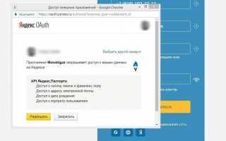 Газпром ЛК:вход в личный кабинет Газпром Межрегионгаз и Смородина Онлайн