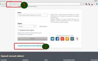 Client rt ru: личный кабинет Ростелеком для юридических лиц