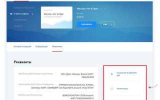 Как войти в Личный кабинет банка ВТБ 24 Онлайн — подробная инструкция 2020 💳💰📞