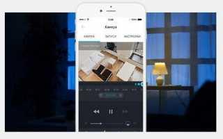 Видеонаблюдение от Ростелеком – подробно об услуге