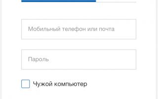 ПФР Севастополь Личный кабинет — Официальный сайт