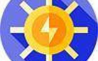 Оплата АО «ЕРКЦ Г. О. Сызрань»: коммунальные платежи