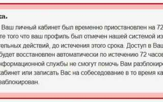 GetUSVisa! — Запись на собеседование в Посольство США (Москва, Екатеринбург, Владивосток) — отзывы