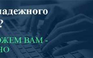 """""""ТрейдерНет"""": отзывы о проекте, сайт tradernet.ru, Trader Net — развод или нет"""