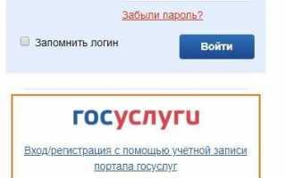 ФНС Ленинск-Кузнецкий