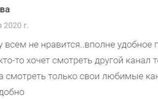 ТТК Интернет — Ангарск