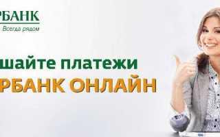 Чусовой