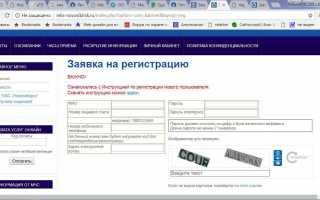 МКС Новосибирск Личный кабинет