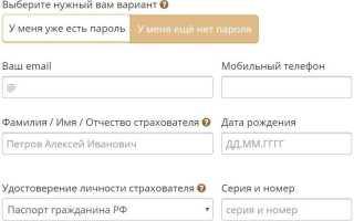 РСА – Российский союз автостраховщиков