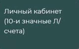 Оплата ООО «Кировский РИЦ»: коммунальные платежи